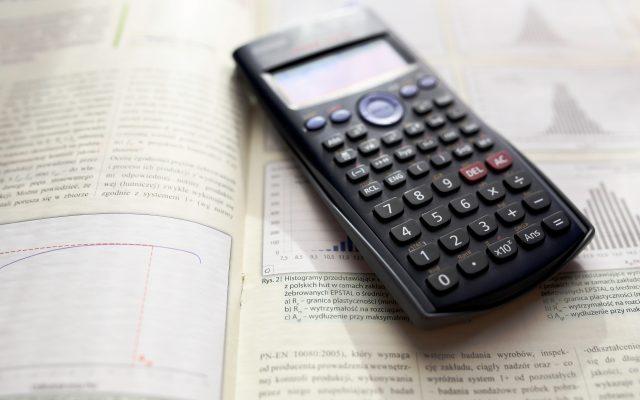 """הסעות לבגרות במתמטיקה – מועד ב' קיץ תשע""""ח – יום חמישי 12.7"""