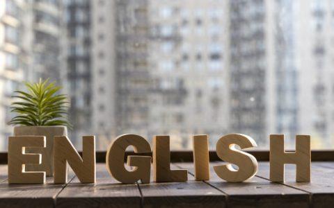 """הסעות לבגרות באנגלית – תש""""פ – יום שני 6.7.20"""