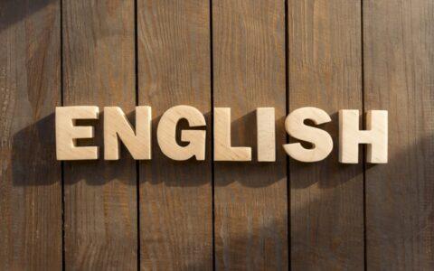 """הסעות לבגרות באנגלית – תש""""פ – יום שלישי 7.7.20"""