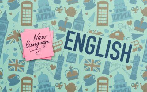 """הסעות לבגרות באנגלית – מועד ב' תש""""פ – יום חמישי 23.7.20"""